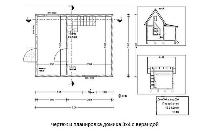 проект дома 3 на 4 с верандой