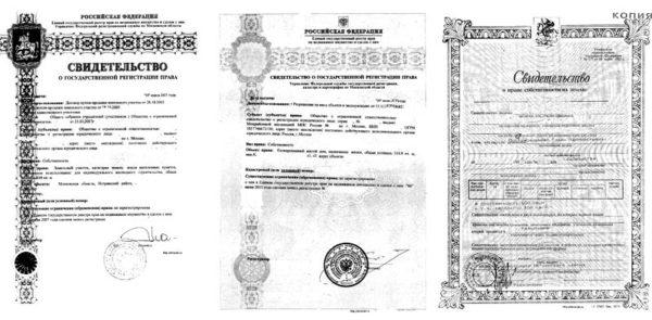 регистрация права на участок