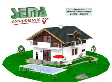 Программа проектирования домов просто