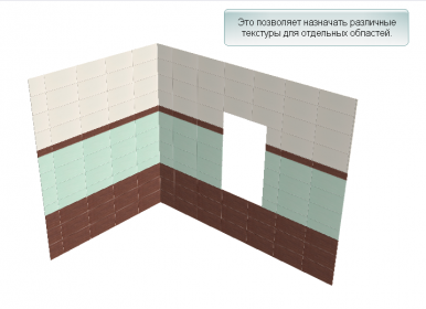 Программа sema для проектирования дома