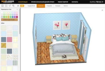 3D дизайн интерьера комнаты в Remplanner