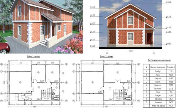 эскизный проект дома