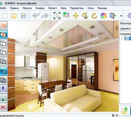 Программу по оформлению дизайна в доме