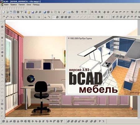 bCAD  Мебельщик