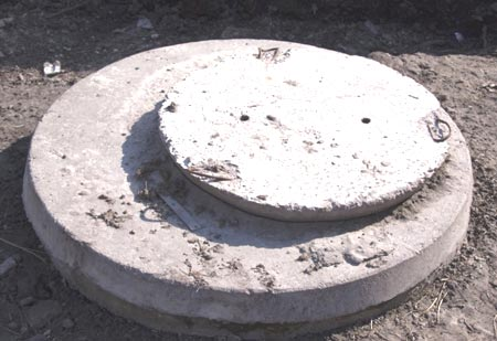 бетонная крышка резервуара