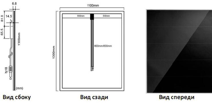 микроморфные панели