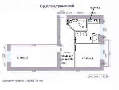 чертеж квартиры брежневки