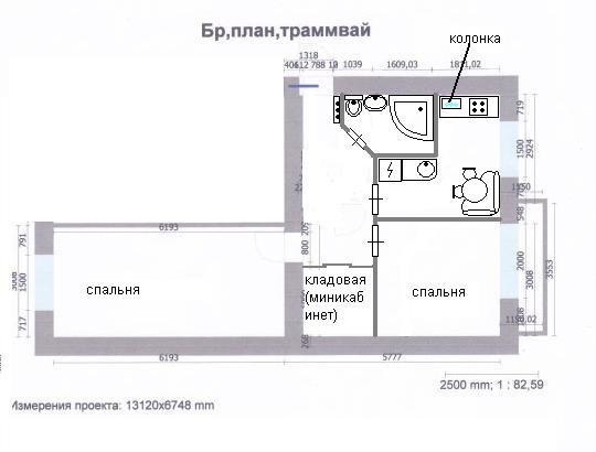 Планировка 1,2,3 и 4 комнатной квартиры брежневки.