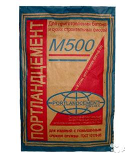 цемент марки м500