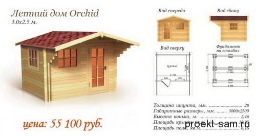 Веранда дом из клееного бруса