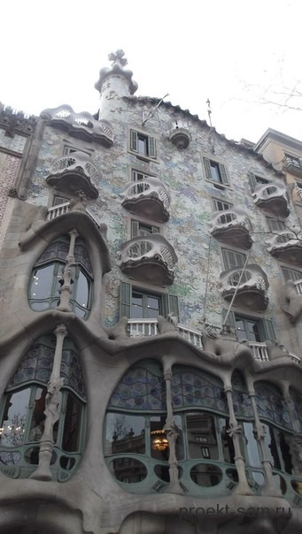 Дом Casa Balho в Барселоне
