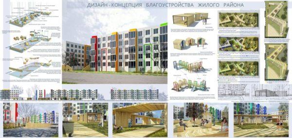 проект придомовой территории