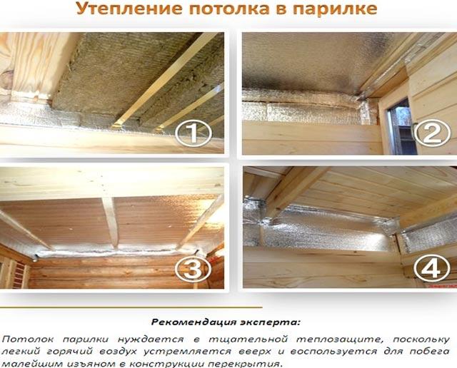 Утепление потолка бани керамзитом своими руками 55