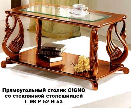резной столик