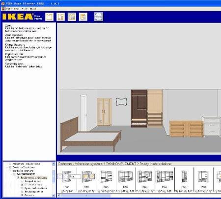 программа IKEA Home Planner
