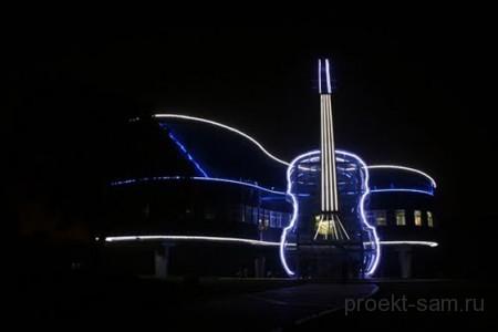 дом рояль со скрипкой