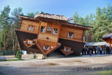 перевернутый дом Шимбарке