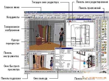 интерфейс программы