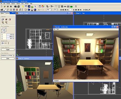 программа CyberMotion 3D-Designer
