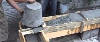бетонирование фундамента