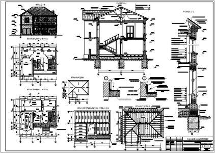 конструктивные чертежи проекта частного дома