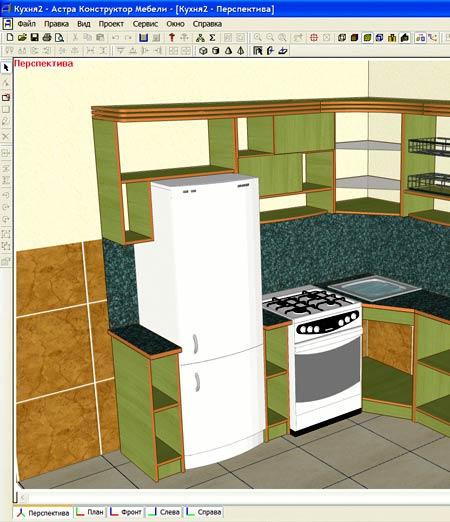 проект кухни астра