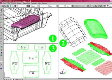 проектирование кресла