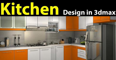 кухня 3d max