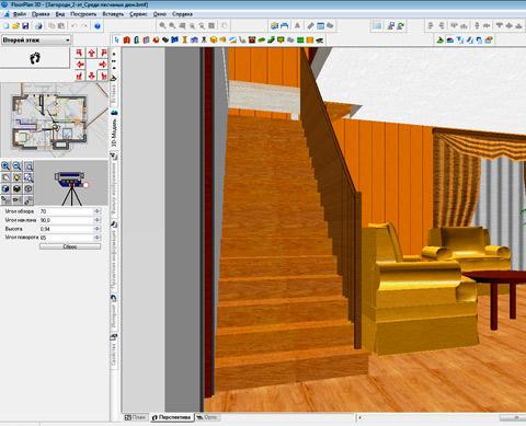 дизайн квартиры FloorPlan 3D