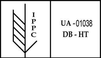 маркировка IPPS