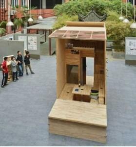 миниатюрный дом из Китая