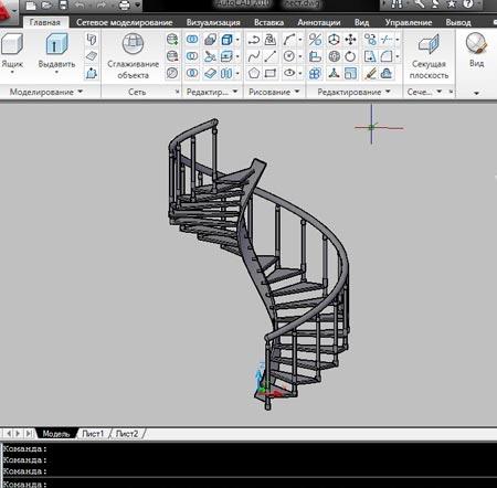 моделирование лестницы