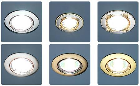 светильники различной мощности