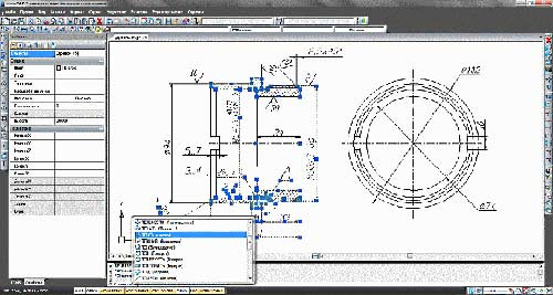 Программа для проектирования nanocad