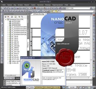 программа NanoCAD