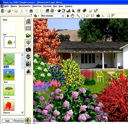 ландшафтный дизайн наш сад