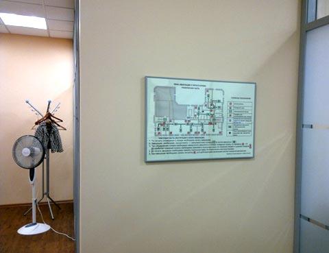 офис план эвакуации