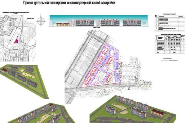 проект территории жилой застройки