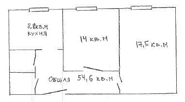 план 2 комнатной сталинки