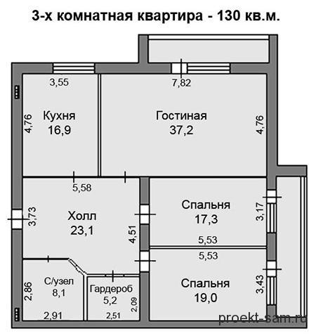 план трехкомнатной квартиры с размерами 130 кв м