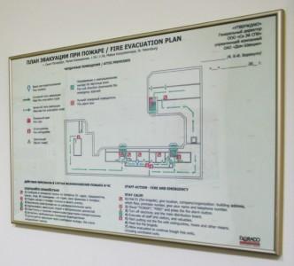 план эвакуации в здании