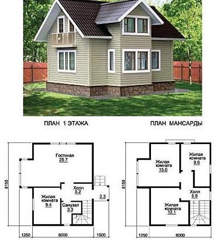 план дома мансарда