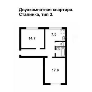 планировка двухкомнатной сталинки