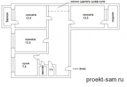 планировка трехкомнатной квартиры переделанная