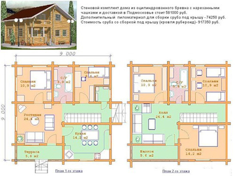 проект двухэтажного дома 9х9