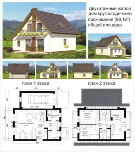 проект двухэтажного дома из сэндвич-панелей площадью 100 кв. м.