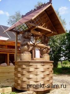 проект колодезного домика