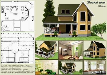 Проекты частных домов с фото бесплатно 98