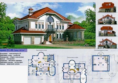 планировка блокированного дома