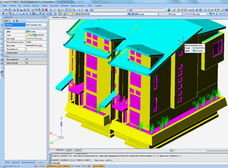 nanocad проектирование дома